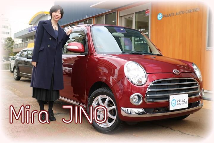 新潟市 中古車 パレスオート